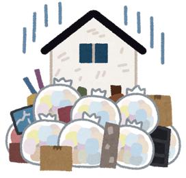 引っ越しゴミ・部屋片づけ清掃