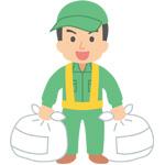 事業系一般廃棄物収集運搬
